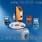 产品详情德国爱福门(IFM)角型光电传感器