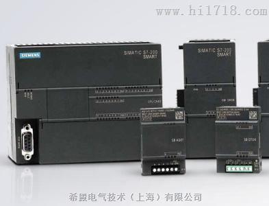 西门子模块 SMART CPU20点