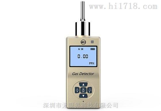 深圳环氧乙烷残留量检测仪