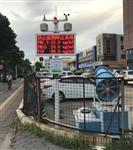 城市建设喷淋多参数工地扬尘联动监测系统