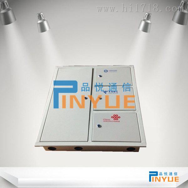 三网合一光纤配线箱产品特点功能