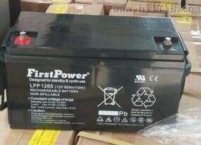 深圳一电蓄电池12v100ah  报价