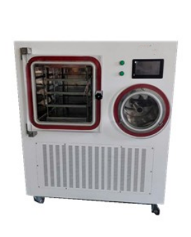 安晟LGJ-10FG普通型硅油加热冷冻干燥机
