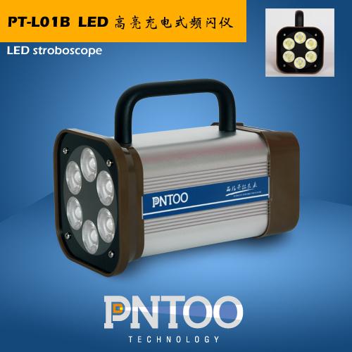 PT-L01B-新.jpg