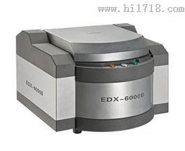 EDX系列环保检测设备_ROHS测试仪