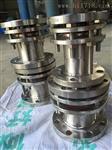 良工橡膠接頭為鋼鐵泵閥行業保駕護航