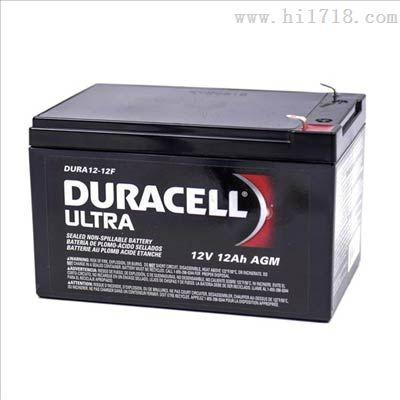 美国DURACELLULTRA蓄电池代理报价