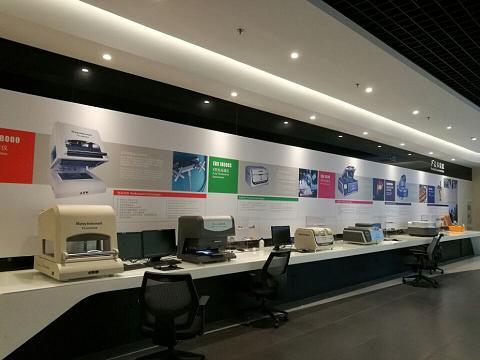 公司展厅 (2).jpg