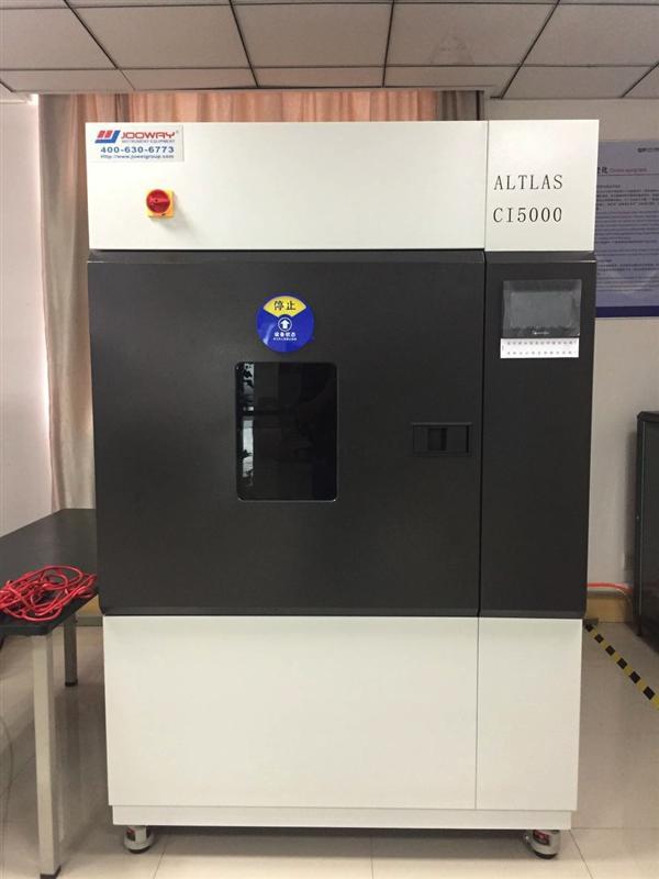 浙江氙灯耐气候试验箱JW-1106