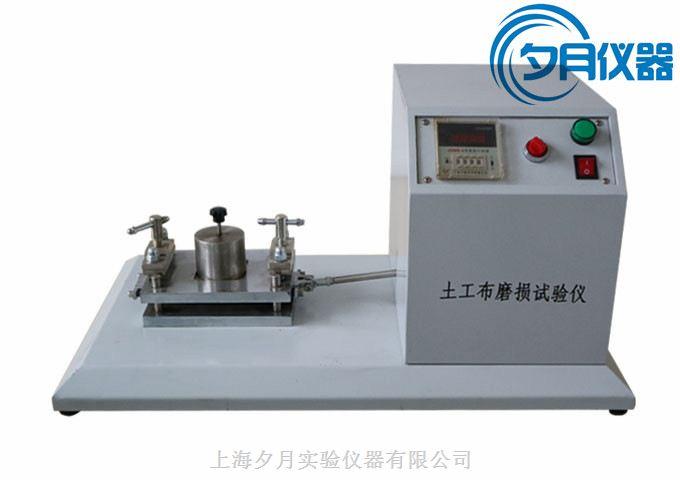 YT050型土工布磨损试验仪