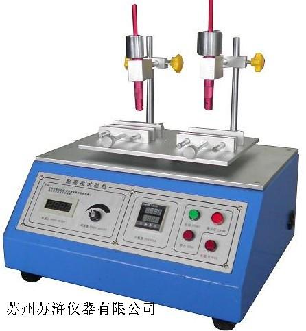 酒精. 橡皮耐磨擦试验机