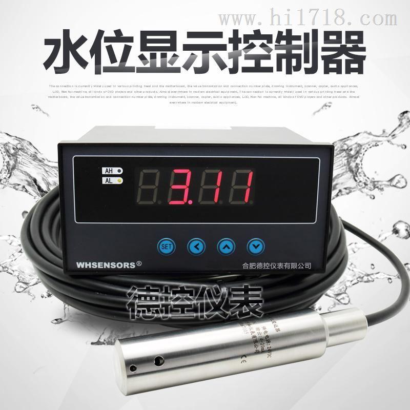 消防水箱水池液位控制产品 5米10米测量安装图