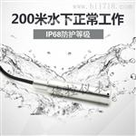 吸水井最+低水位测量安装方法 图片 广州