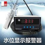 地热井液位测量仪WH311安装接线厂家 地下井水位显示