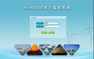 750安徽華光高效薄膜太陽能電池高溫玻璃項目電力監控係統小結2211.png