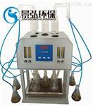 高氯COD回流消解仪 自动校零简化后期操作COD消解仪