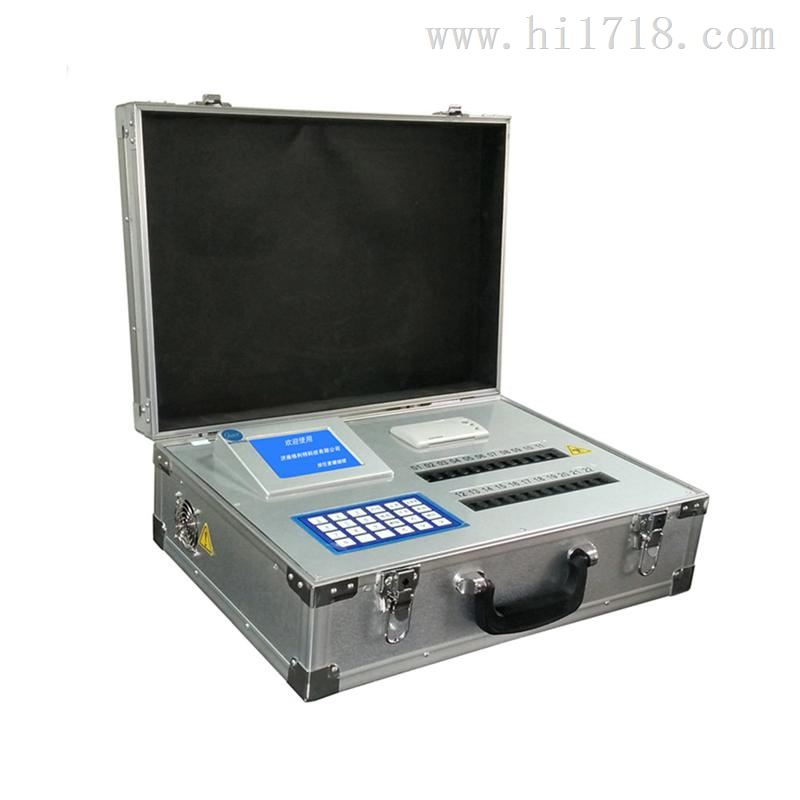 便携式生化分析仪GRT-3002