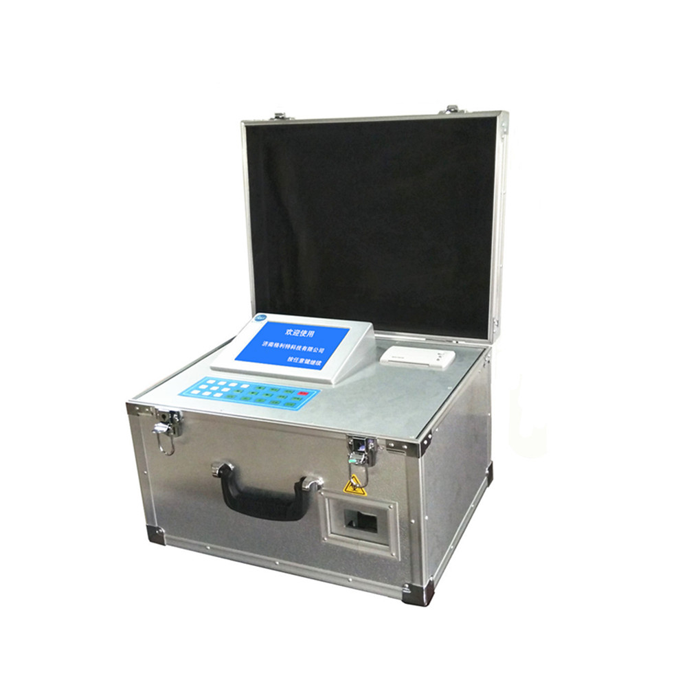 便携式血液分析仪.jpg