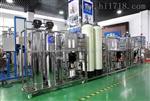 反渗透水处理设备 RO纯净水设备