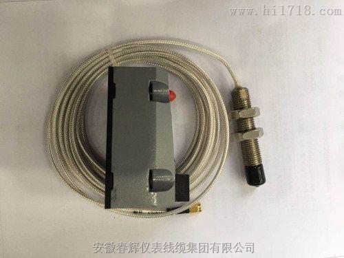 春辉牌SDJ-0180轴向位移传感器