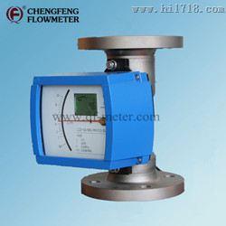 成丰仪表金属管浮子流量计转子空气流量计液体氮气