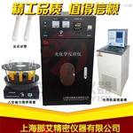 新疆多试管控温光化学反应仪,上海多试管控温光化学反应仪