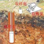 定点定位土壤溶液取样器