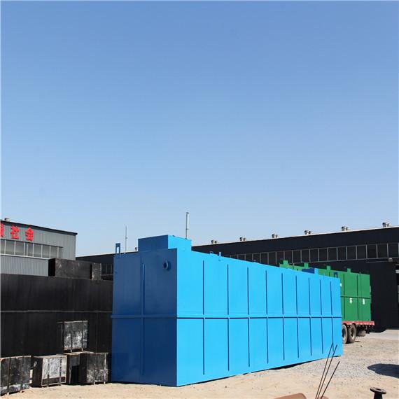 每天20吨收费站污水处理设备