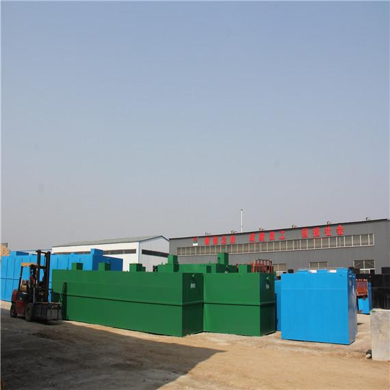 30t/d农村一体化污水处理设备