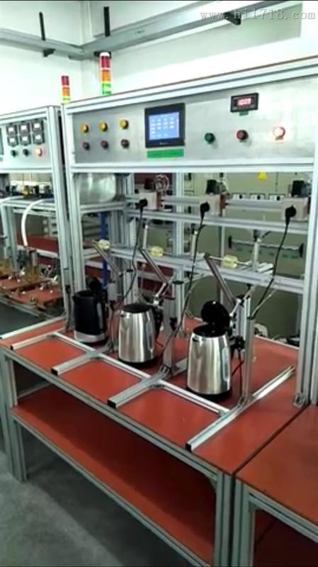 MC-903L电热水壶寿命试验台