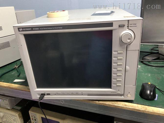 是德科技B1506A半导体功率分析仪