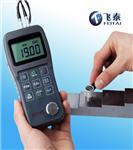 晋州FT110超声波测厚仪高性能、低功耗、微处理器