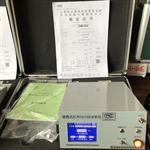 职业卫生红外线二氧化碳分析仪