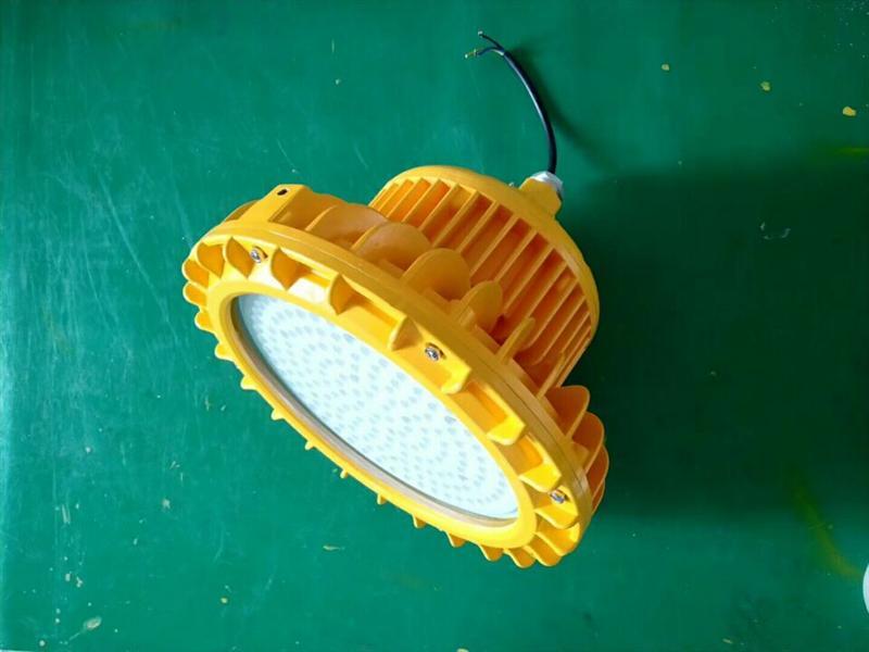 厂LED防爆灯,50W工厂LED照明灯