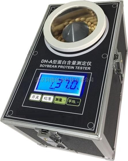 大豆蛋白快速测量仪