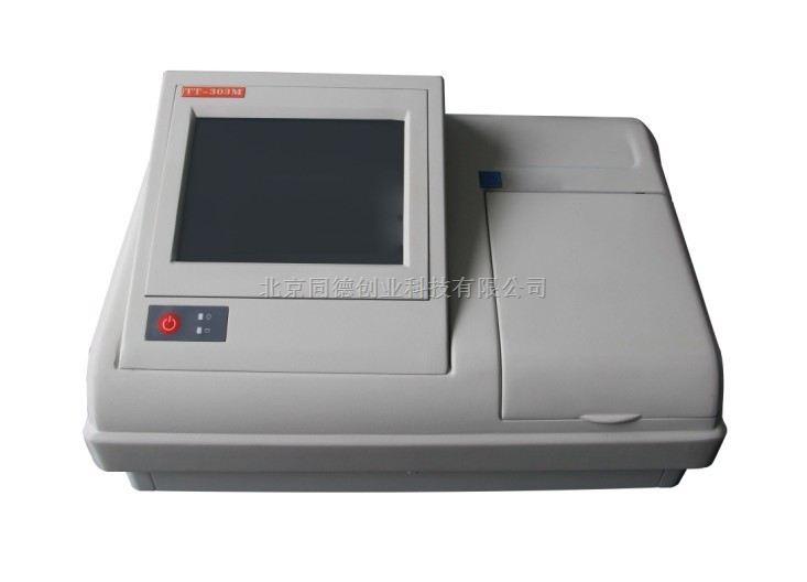 直销多功能酶标分析仪