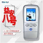 益安8号酒精检测仪/测试仪 电化学传感器打印一体型
