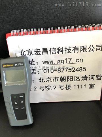 EC300A 盐度 电导测量仪