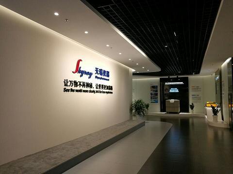 公司展厅 (3).jpg