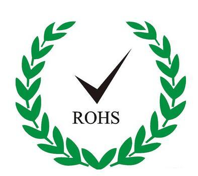 ROHS标志.jpg