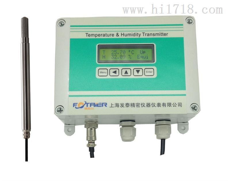 FT60C-2X在线式高温露点检测仪