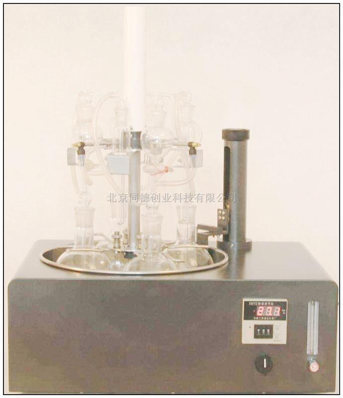 甩卖全自动水质硫化物酸化吹气仪