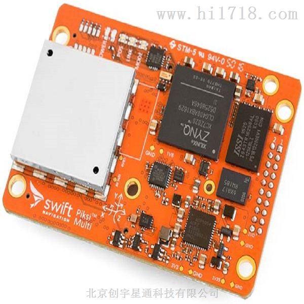 Swift公司Piksi Multi 高精度板卡RTK定位