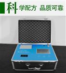 7寸液晶屏土壤養分速測儀