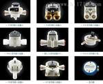 FHKU938 1310 防腐微小流量计 涡轮传感器