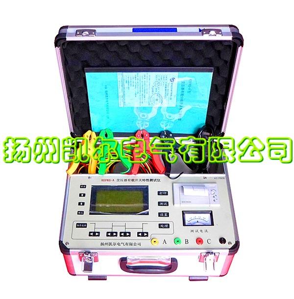 变压器有载开关测试仪01.jpg