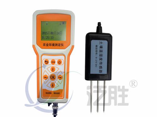 土壤水分溫度速測儀FDR-200