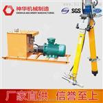 MYT-125/380液压锚杆钻机的型号意义技术参数