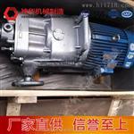 KHYD80-ZJ钻架支撑岩石电钻的机构特征及技术参数