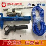 QCZ-30气动冲击钻的工作原理和功能特点